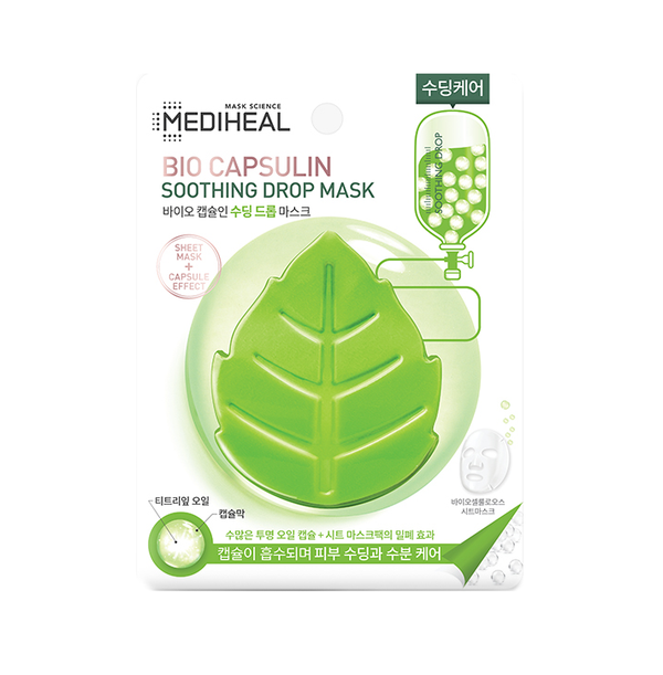 MEDIHEAL BIO CAPSULIN SOOTHING DROP MASK [PACK OF 5]