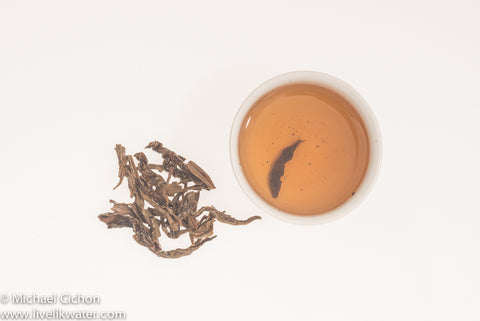 Korean Black Tea