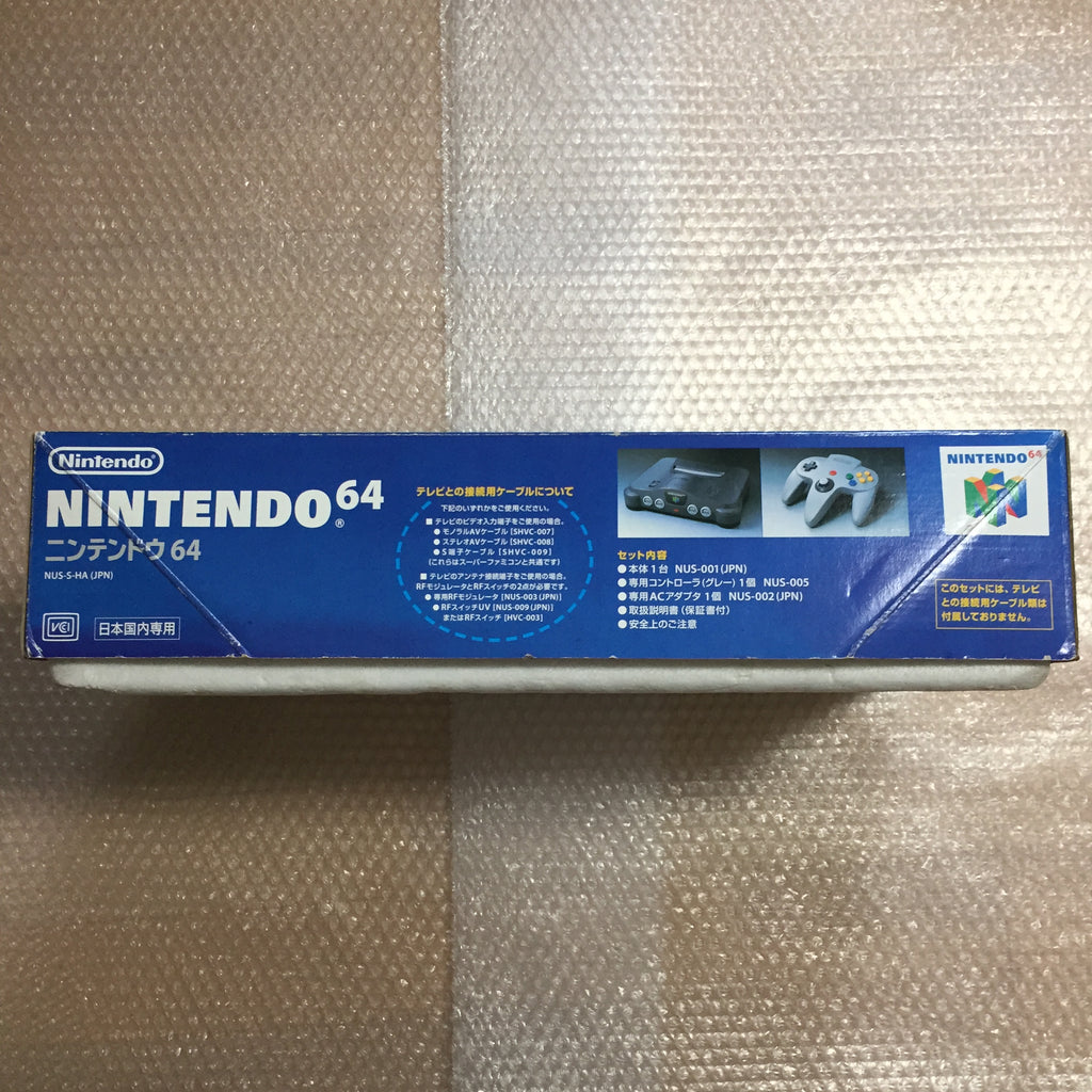 Nintendo 64 in box set with ULTRA HDMI kit - compatible with JP and US games - Racing set