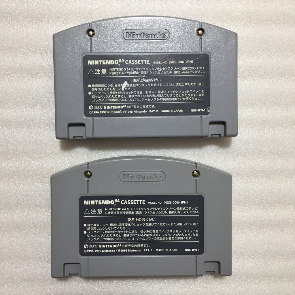 Jusco Clear Grey Nintendo 64 set with ULTRA HDMI kit - compatible with JP and US games