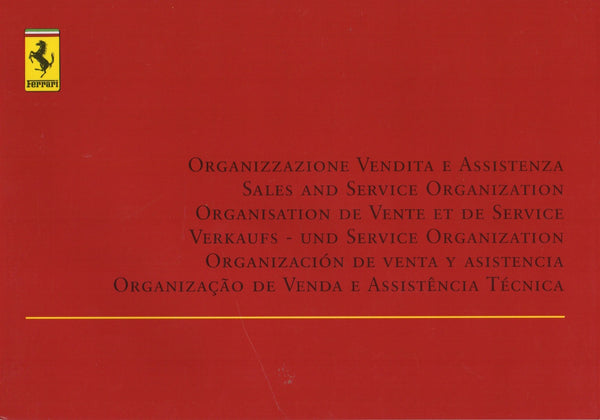 ferrari_sales_and_service_organization_2003_(1976/03)-1_at_albaco.com