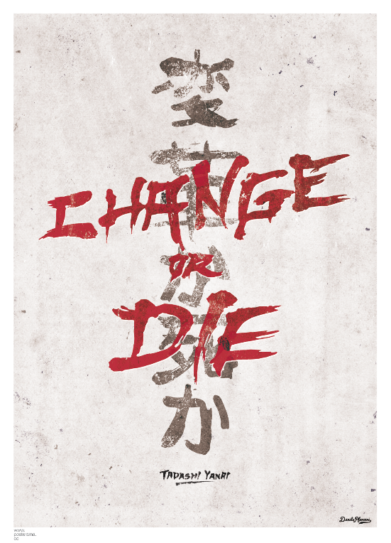 Inspirational quotes: Change or Die, Tadashi Yanai poster White