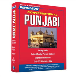 Pimsleur Punjabi Conversational Course - Level 1 Lessons 1-16 CD: Learn to Speak and Understand Punjabi with Pimsleur Language Programs