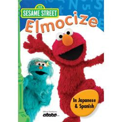 Sesame Street - Elmocize - Japanese and Spanish