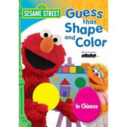 Sesame Street - Guess That Shape and Color - Chinese