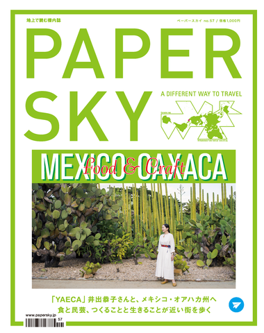 Mexico, Papersky magazine