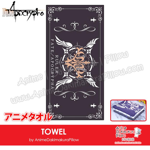 New-Ruler-Japanese-Anime-Soft-Quick-Dry-and-Highly-Absorbent-Towel-ADP-7104224022