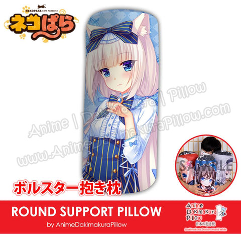 New-Vanilla-Nekopara-Japanese-Anime-Comfort-Neck-and-Support-Mini-Round-Roll-Bolster-Dakimakura-Pillow-H800140