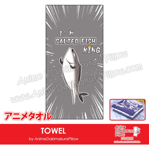 New-Salted-King-Japanese-Anime-Soft-Quick-Dry-and-Highly-Absorbent-Towel-ADP-MJ170077