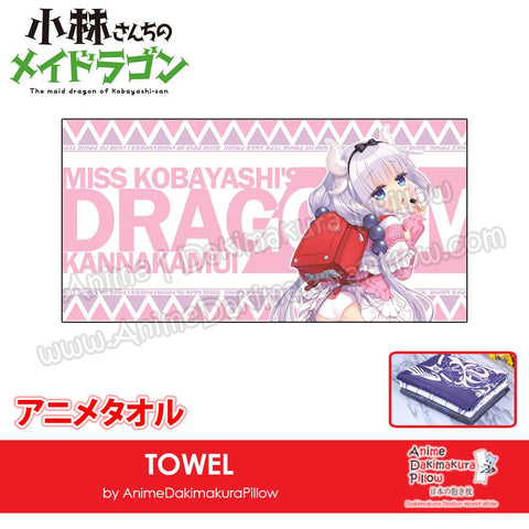 New-Kanna-Kamui-Miss-Kobayashi's-Dragon-Maid-Japanese-Anime-Soft-Quick-Dry-and-Highly-Absorbent-Towel-ADP-MJ170082