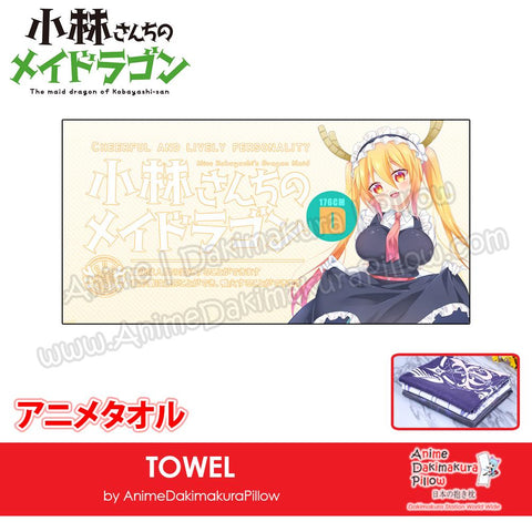 New-Tohru-Miss-Kobayashi's-Dragon-Maid-Japanese-Anime-Soft-Quick-Dry-and-Highly-Absorbent-Towel-ADP-MJ170092