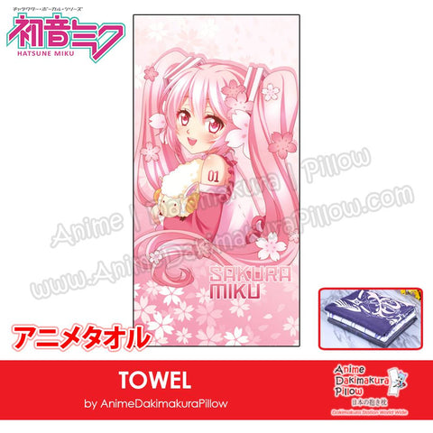 New-Hatsune-Miku-Vocaloid-Japanese-Anime-Soft-Quick-Dry-and-Highly-Absorbent-Towel-ADP-MJ170101