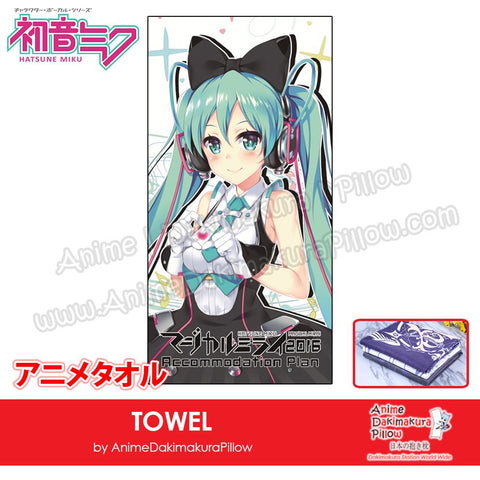 New-Miku-Hatsune-Vocaloid-Japanese-Anime-Soft-Quick-Dry-and-Highly-Absorbent-Towel-ADP-MJ170112