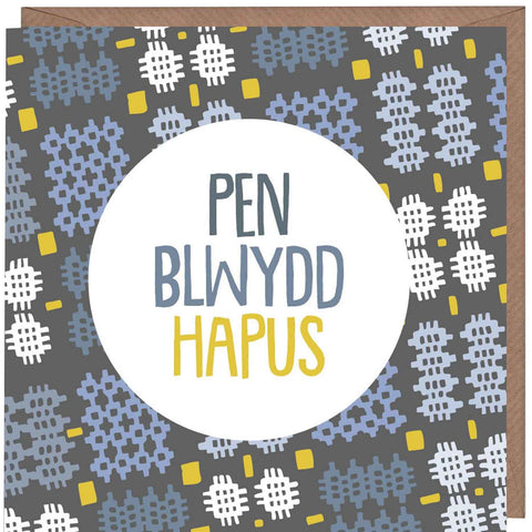 Card - Blanket - Penblwydd Hapus - Happy Birthday-The Welsh Gift Shop