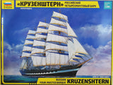 Zvezda 1:200 9045 Kruzenshtern Russian Four Masted Model Ship Kit