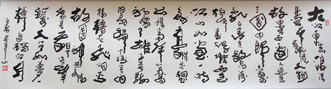 Chinese Culture,Life Philosophy,Poetry,Su Shi,Life Dream,Calligraphy