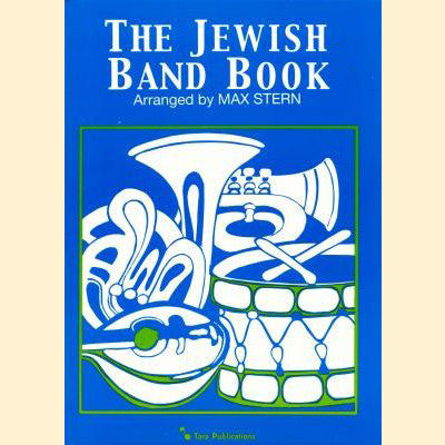 The Jewish Band Book (includes companion CD)