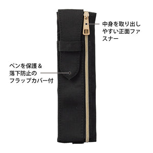 Book Band Pen Case (B6-A5) - Black