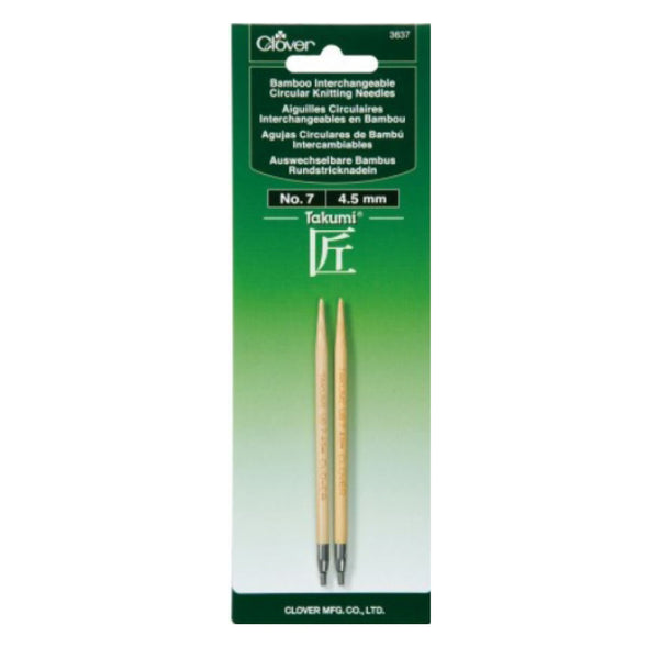 CLEARANCE! Clover Interchangeable Needle Tips