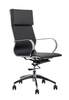 Slauson Office Chair