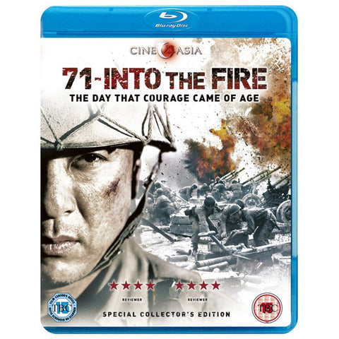 71 INTO THE FIRE blu-ray front cover