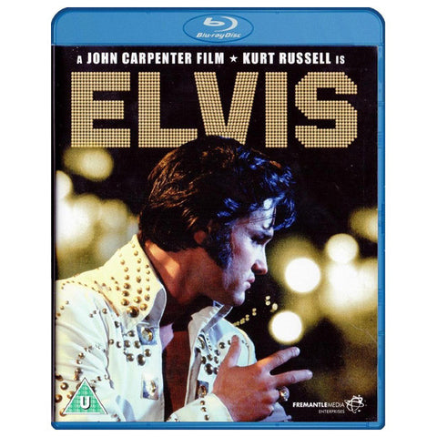 ELVIS blu-ray front cover
