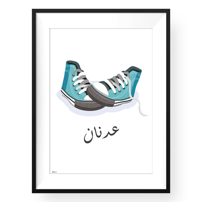 Nursery Wall Frames, Nursery Wall Decor | Customized Converse Wall Art Print | Yislamoo