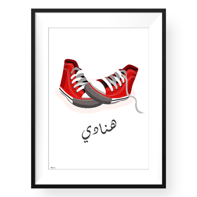 Nursery Wall Decor Red | Customized Converse Wall Art Print | Yislamoo