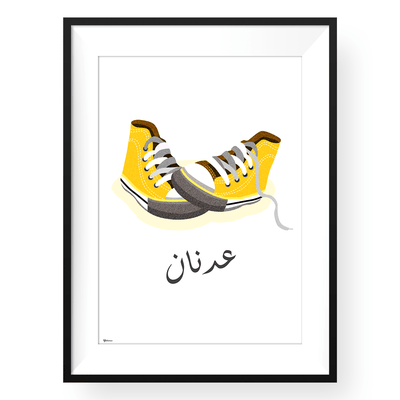 Newborn Baby Shower Gifts | Customized Converse Wall Art Print | Yislamoo