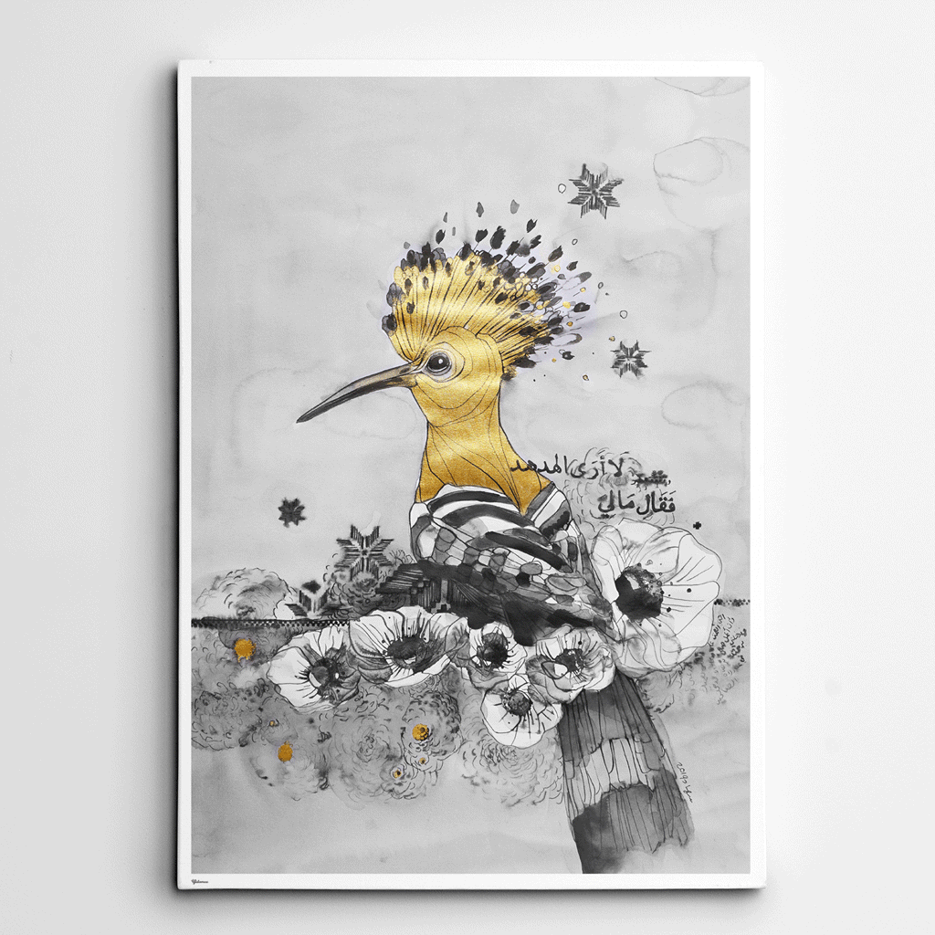 Hudhud | Humming Bird Art Print