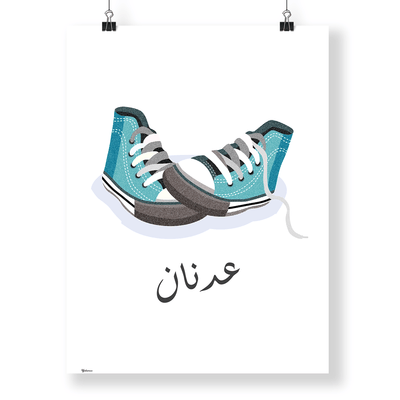 Wall Art for Babies | Customized Converse Wall Art Print | Yislamoo