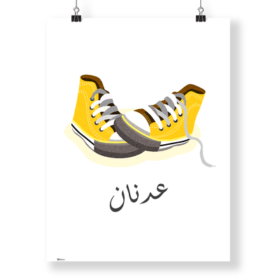 Yellow, Unique Baby Gifts | Customized Converse Wall Art Print | Yislamoo