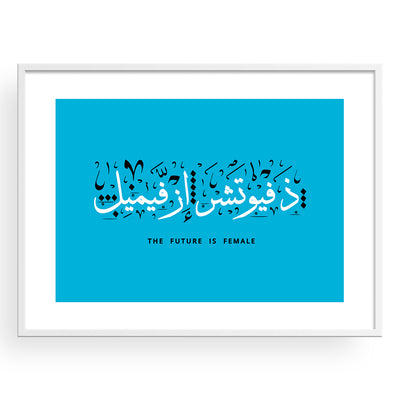 The Future is Female Framed Print, Blue Framed Prints, Calligraphy Art Prints, Yislamoo