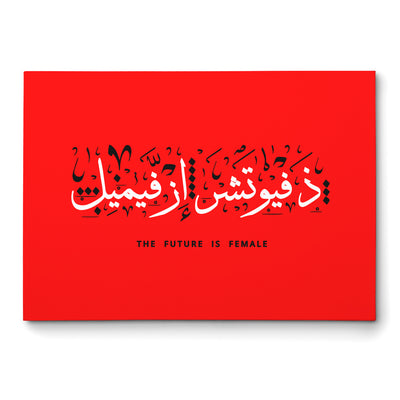 The Future is Female Canvas Art, Red Canvas Art, Calligraphy Canvas Art, Yislamoo