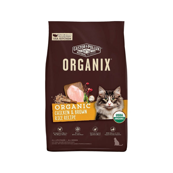 Feline Organix Chicken & Brown Rice Weight : 3lb
