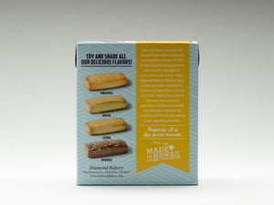 NEW! Hawaiian Shortbread Cookies, Lilikoi