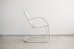 MC Modern Chair