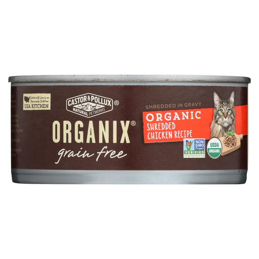 Castor And Pollux Organic Cat Food - Shredded Chicken - Case Of 24 - 5.5 Oz.