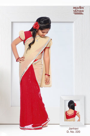 Girls Saree