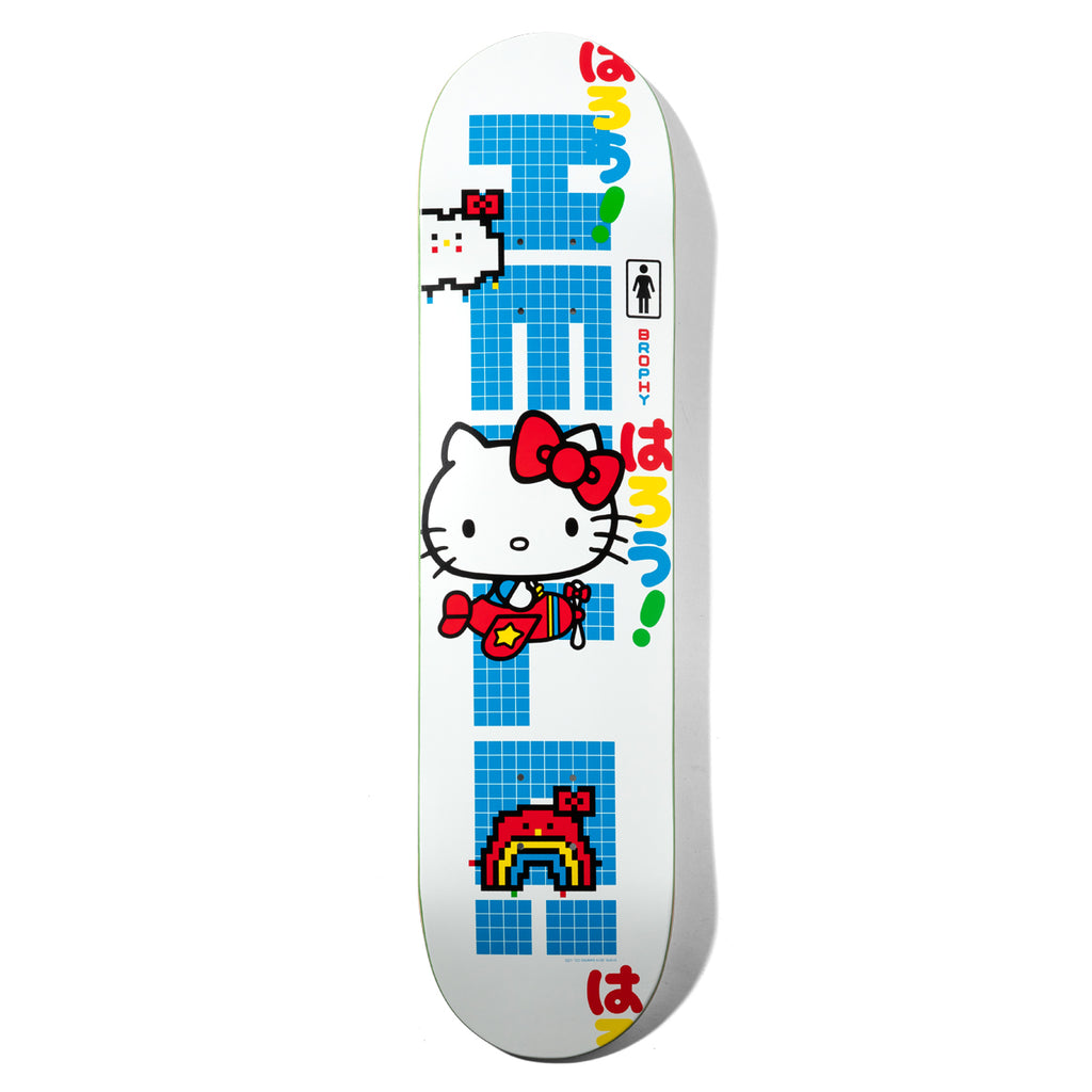 Brophy Hello Kitty Deck