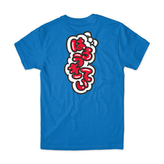 Hello Kitty Push Tee