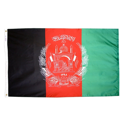 Afghanistan Flag - ColorFastFlags | All the flags you'll ever need!
