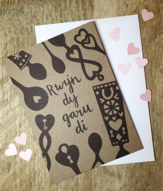 'Rwy'n dy garu di' love card lovespoons