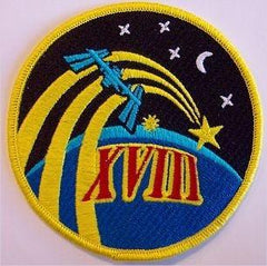 EXPEDITION 18 MISSION PATCH - International Space Station