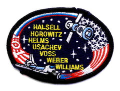 SP-132B NASA STS-101 Atlantis Space Shuttle Mission Large Size Patch