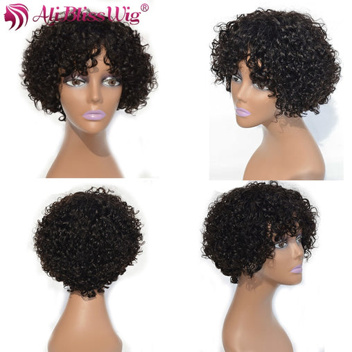 Natural Curly 6 Inches Short Bob Brazilian Remy Human Hair Wig