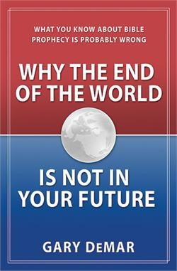 Why the End of the World is Not in Your Future