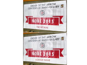 2015 NOAC Lodge 255 Gyantwachia banner (click for more details)