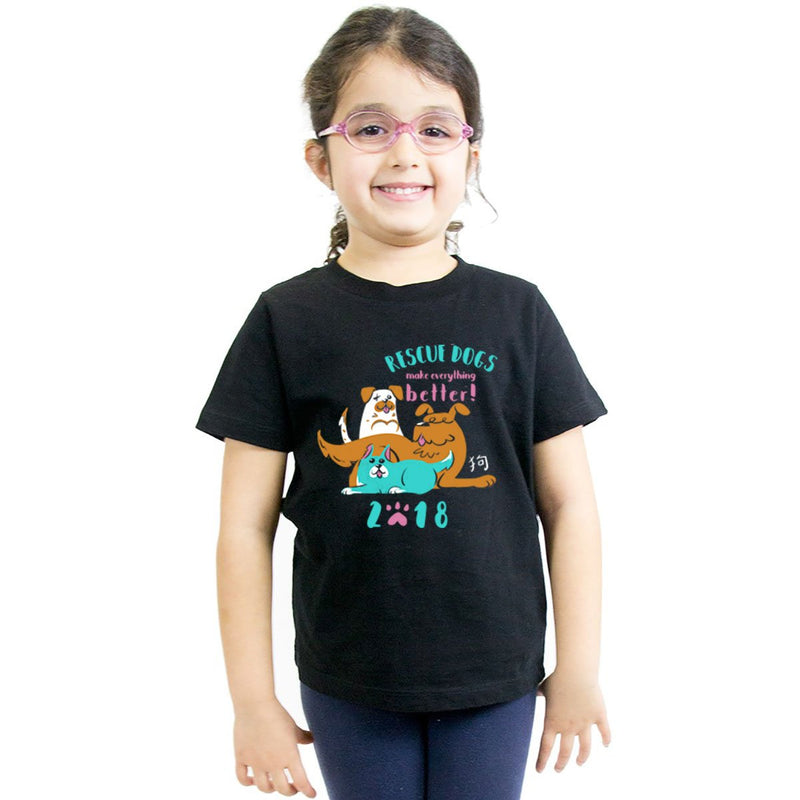 Year of the Dog Kids T-Shirt, T-Shirt, Grape Cat - Vegan Grape Cat