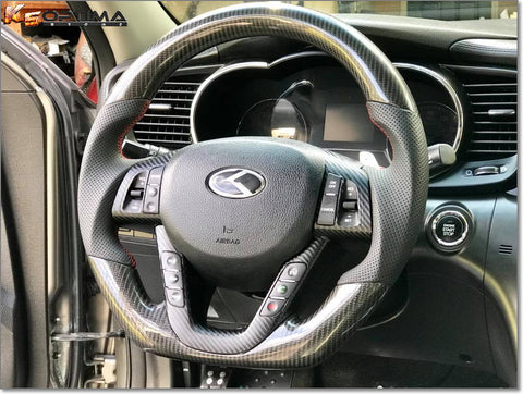 2011-2015 Kia Optima Carbon Fiber Steering Wheel